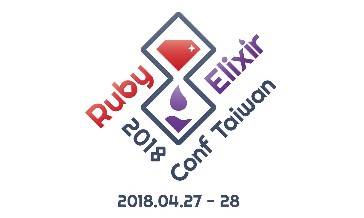 RubyElixirConf Taiwan