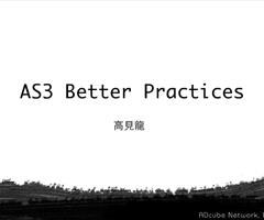 AS3 Better Practices