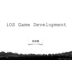 iOS Game Development with Cocos2D